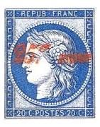 Mes timbres en vente...